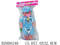 14DOLL SET(SOFT BODY)