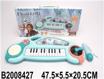 CARTOON ELECTRONIC ORGAN (FROZEN)