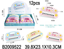 12PCS CARTOON ELECTRONIC ORGAN  CHINESE PACKING