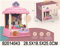 B/O CLAW MACHINE (INCLUDE 12PCS COINS&6PCS DOLL)