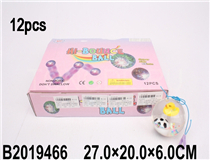12PCS BOUNCING BALL W/BATTERY