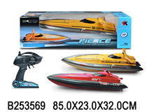 R/C BOAT W/CHARGER