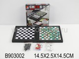 MAGNET CHESS GAMES