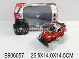 1:20 R/C CAR W/LIGHT (4CH)