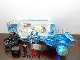 R/C TURBO TWISTER (4FUNCTION)
