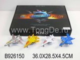 DIE-CAST PLANE SET