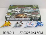 12PCS DIE-CAST PULL BACK PLANE
