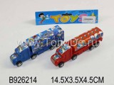 2PCS  PULL BACK CONTAINER CAR&TANKER(THE SMURFS)