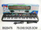 54KEY ELECTRONIC ORGAN(MEDIUM)