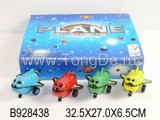 12PCS PRESSING PLANE(4COLOURS)