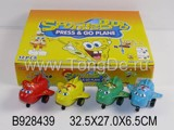 12PCS PRESSING PLANE(4COLOURS)(SPONGEBOB)