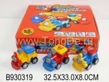 12PCS FRICTION TRAIN