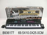 54KEY ELECTRONIC ORGAN W/MICROPHONE&CHARGER