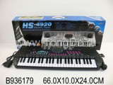 49KEY ELECTRONIC ORGAN W/MICROPHONE&CHARGER