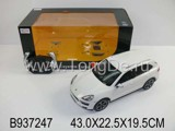1:14 R/C CAR (CAYENNE TURBO)(4CH)