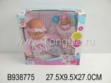 DOLL SET W/4SOUND