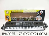 61KEY ELECTRONIC ORGAN W/MICROPHONE&MP3