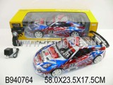 1:10 R/C RACING CAR W/CHARGER(PVC SHELL)