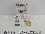 GREEN SCIENCE ENUIRO BATTERY