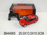 1:24 R/C BMW X6 W/LIGHT(4CH)