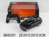 1:24 R/C CAR W/LIGHT(4CH)