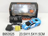 1:24 R/C CAR W/CHARGER&LIGHT&MSUCI(4CH)