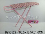 IRONING TABLE