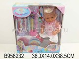 BIRTHDAY DOLL SET