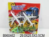 PULL BACK CONTAINER CAR(BEN10)+2PCS PULL BACK PLANE