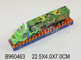 PULL BACK CONTAINER CAR(BEN10)