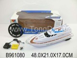 R/C BOAT(4FUNCTION)