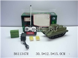 RUSSIAN R/C TANK W/CHARGER(4FUNCTION)