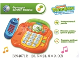 RUSSIAN MUSICAL PHONE