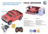 RUSSAIN 1:32 R/C CAR W/CHARGER(2CH)