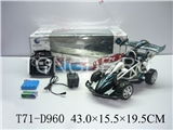 RUSSIAN 1:18 R/C RACING CAR W/CHARGER(4CH)(2COLOURS)